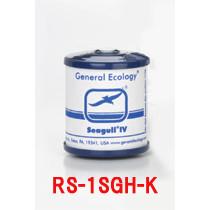 RS-1SGH-K シーガルフォー浄水機交換カートリッジ