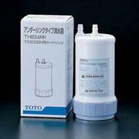 トートー 清水器兼用混合栓 ビルトイン形用取替カートリッジ TH634RR