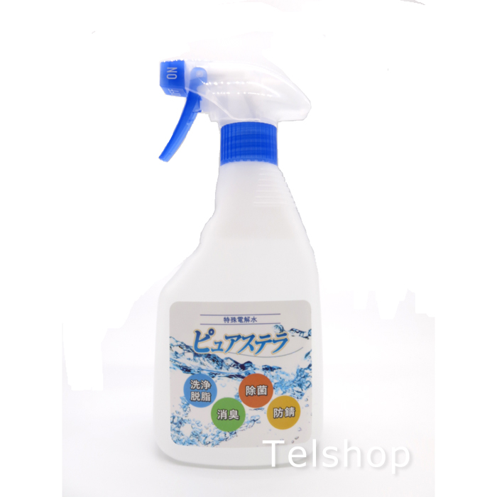 ノンアルコールなのに除菌洗浄が可能 その他ウイルス対策にも  ウイルス除菌 除菌剤 抗菌 特殊電解水 ピュアステラ 多目的洗浄剤 500ml