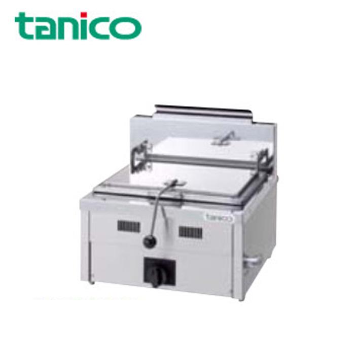 タニコー tanico N-TCZ-4545G NTCZ4545G 餃子焼き器 業務用 タニコー 業務用ガス調理機器 ガス餃子グリラー 1口 卓上タイプ N-TCZ-4545G【代引き・時間指定・個人宅配送不可】