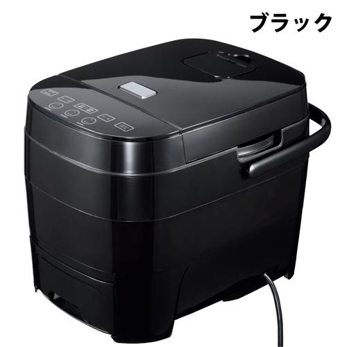 糖質カット炊飯器 HTC-001BK スチーム方式 5合炊き 送料無料 普通炊飯 ブラック ヒロコーポレーション