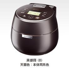 『代引手数料無料』 三菱電機炊飯器 本炭釜 KAMADO NJ-AW108(B) 黒銀蒔