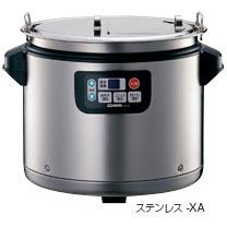 象印 マイコンスープジャー TH-CU120 12.0L(60~90人分) 業務用 厨房機器