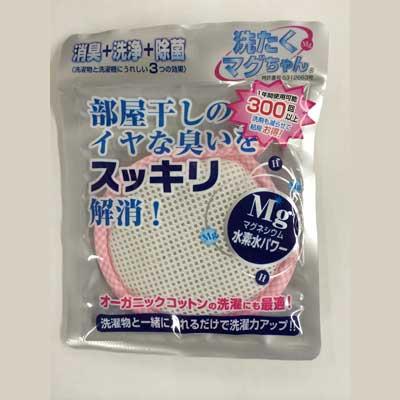 无需使用液体洗涤剂,洗杯子陈与镁 (洗 Yamaguchi Nyan 我) ■ 颜色: 粉红色镁氢水消除异味和烘干室