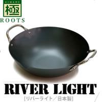 リバーライト 非常根 30 厘米抗锈钢炒锅炒锅河光