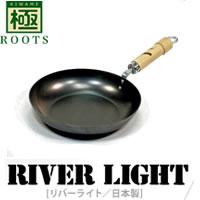 铁煎锅 RIVERLIGHT 河灯容易极根潘 16 厘米锈。