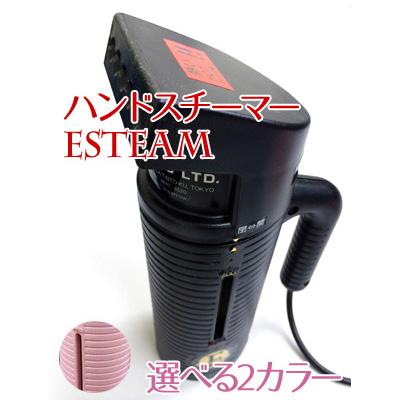 ジフィー ハンドスチーマー エスティーム ブラック/ピンク 米国ジィフィー正規輸入品 Jiffy Esteam