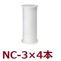 ヤジマ温泉お風呂(24時間風呂) フィルター NC-3(4本)