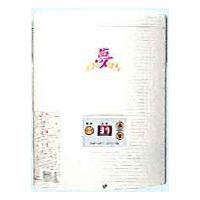 セイコーエンタープライズ 夢おんせん2(夢温泉2) RBY-24F 24時間風呂