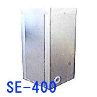 精工企业梦水疗 SE-400 商业类型外部 24 小时浴