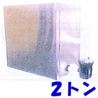 セイコーエンタープライズ SMB-1500 業務用マイクロバブル発生器 2トン