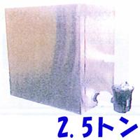 セイコーエンタープライズ SMB-2200α 業務用マイクロバブル発生器 2.5トン