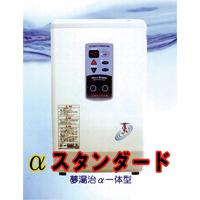 セイコーエンタープライズ 夢湯治αスタンダード SMB-25F マイクロバブル発生器+24時間風呂
