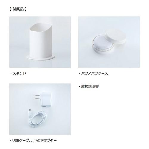 锋利的超声波清洗机 UW-A1-P (粉红色) /UW-A1-S (银色系列) /UW-A1-N (金系列)