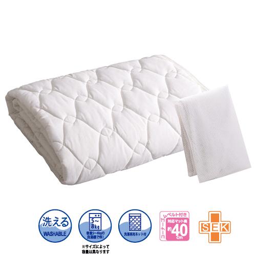 洗濯専用ネット付き 制菌パッド ベッドパッド PD-940 超安い SDLセミダブルロングサイズ マットレスサイズ205cm用 ドリームベッド ロングサイズ (人気激安)