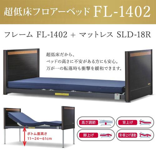 Telshop Japan France Bed Super Low Floor Floor Bed Bed Frame Fl