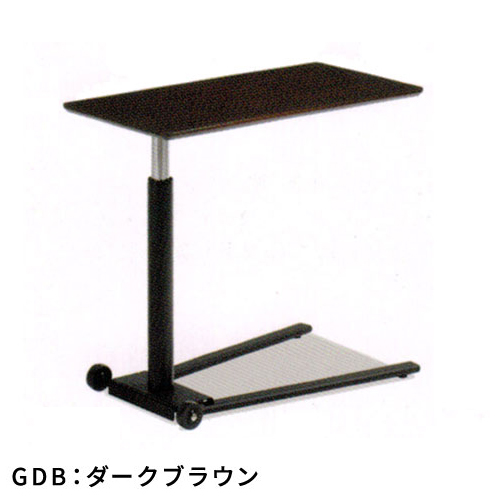 フランスベッド グランディ アップダウンサイドテーブル GR-ST【軒先渡し送料無料】