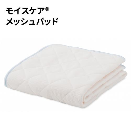 【送料無料】 フランスベッド ベッドパッド モイスケア メッシュパッド セミダブルサイズ(M)