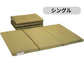 日本ヘルス工業 ヘルスロールキング シングルサイズ カラー:ベージュ(キャメル)代引・時間指定対象外