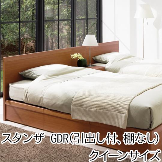【関東配送料無料】 日本ベッド ベッドフレーム スタンザ GDR (引出し付き、棚なし) クイーンサイズ STANZA e101 e102 e103 CQ 【ベッドフレームのみ】