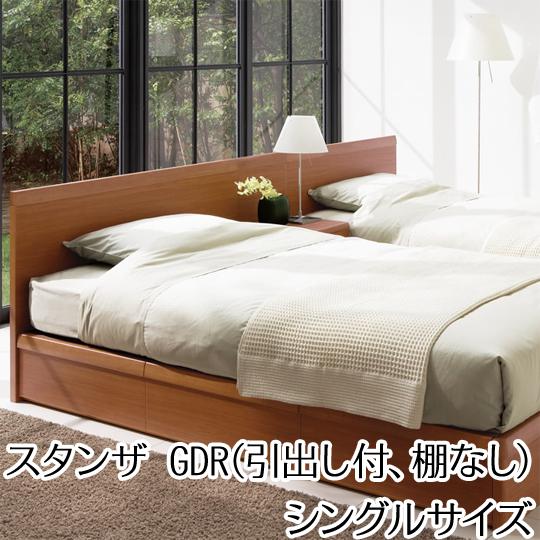 【関東配送料無料】 日本ベッド ベッドフレーム スタンザ GDR (引出し付き、棚なし) シングルサイズ STANZA e101 e102 e103 S 【ベッドフレームのみ】