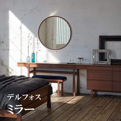 【関東配送料無料】 日本ベッド デルフォス用ミラー DELPHOS 62268 62269 62270 【ミラーのみ】