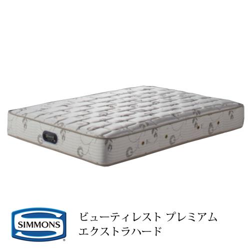 super popular 90607 014ac Simmons Beautyrest premium extra hard mattress AA13231 single Simmons  Mattress BeautyRest Premium EXTRA HARD