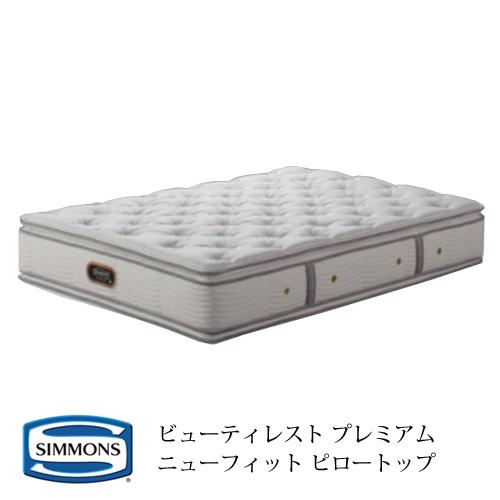 西蒙斯席梦思保费新适合枕头顶 AA13211 单席梦思席梦思溢价床垫新适合枕头顶