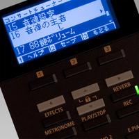川川音乐仪器制造公司 Kawai / 数码钢琴的电子钢琴电动音乐会艺术家系列 / CA67R