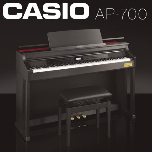 【搬入設置付】【専用椅子・ヘッドホン付】CASIO カシオ計算機 / デジタルピアノ 電子ピアノ エレキピアノ CELVIANO / AP-700BK【送料無料】