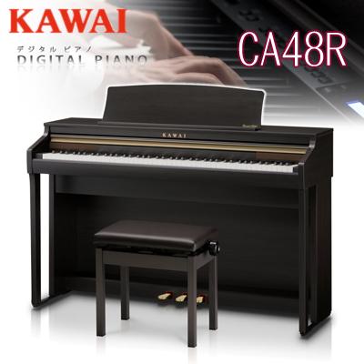 【搬入設置付】【専用椅子・ヘッドホン付】【先着で素敵なプレゼント付♪】KAWAI 河合楽器製作所 カワイ / デジタルピアノ 電子ピアノ エレキピアノ Concert Artistシリーズ / CA48R【送料無料】