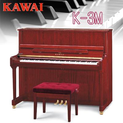 【搬入設置付】【専用椅子付】KAWAI 河合楽器製作所 カワイ / アップライトピアノ Kシリーズ カラーバリエーションモデル マホガニー / K-3M【送料無料】【別売付属品もおまけ♪】