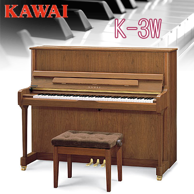 【搬入設置付】【専用椅子付】KAWAI 河合楽器製作所 カワイ / アップライトピアノ Kシリーズ カラーバリエーションモデル ウォルナット / K-3W【送料無料】【別売付属品もおまけ♪】