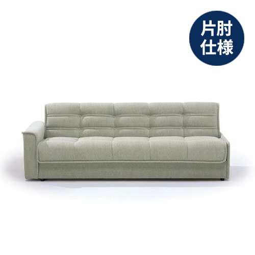Groovy Riding Ground Furniture Sofa Bed Knox Knox Right Elbow Specifications Left Elbow Specifications Couch Type Sofa Bed Silver Gray Ocoug Best Dining Table And Chair Ideas Images Ocougorg