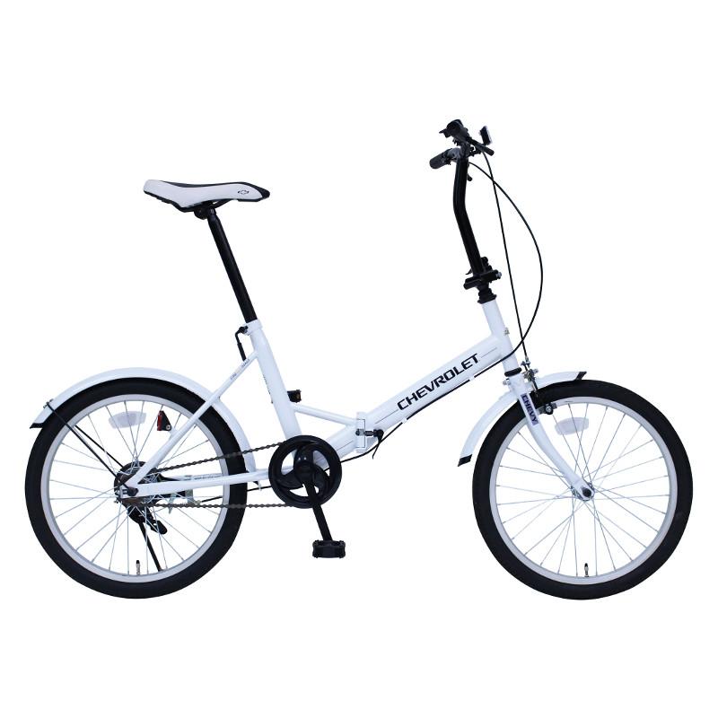 ミムゴ MG-CV20E ホワイト 20インチ折り畳み自転車 CHEVROLET(シボレー) FDB20E『代引き・時間指定不可』
