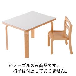 【メーカー在庫僅少】カロタH40テーブル PT-H40 SDI Fantasia 佐々木デザイン 日本製 Carota-H40table テーブル ベビーテーブル ローテーブル【前払い送料無料】