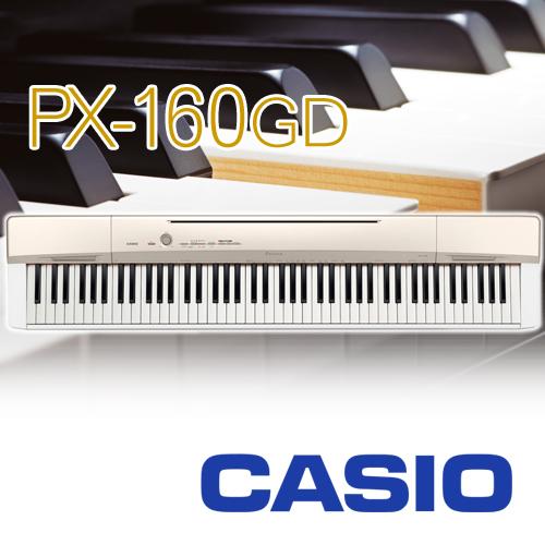 【ペダル1本付】CASIO カシオ計算機 / デジタルピアノ 電子ピアノ キーボード エレキピアノ Privia / PX-160GD ホワイトウッド調【送料無料】