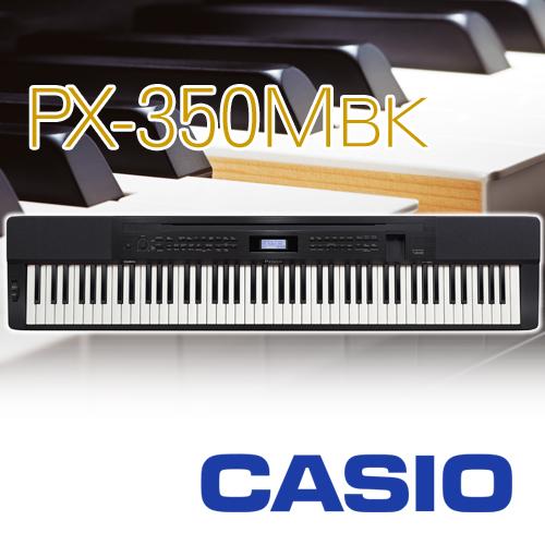 【ペダル1本付】CASIO カシオ計算機 / ステージピアノ キーボード エレキピアノ デジタルピアノ 電子ピアノ Privia / PX-350MBK ブラックメタリック調【送料無料】