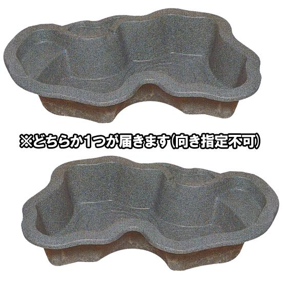 タカラ工業 日本製 みかげ調プラ池 L360 庭園埋設型【法人宛送料無料(車上渡し)】【代引き不可】【左右指定不可】
