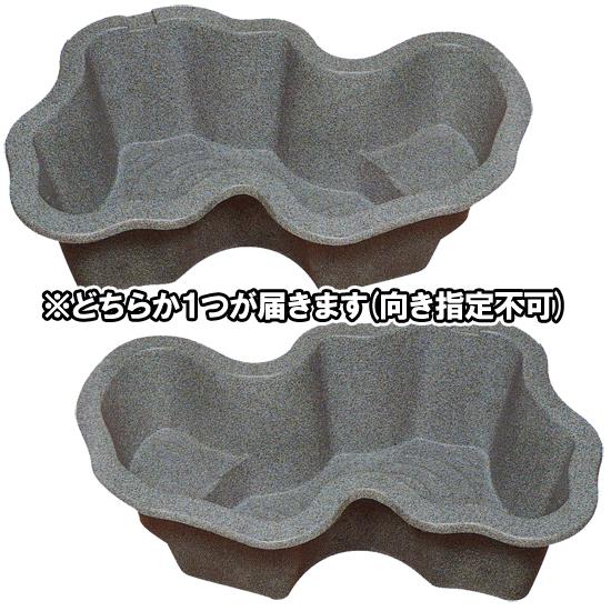 タカラ工業 日本製 みかげ調プラ池 L600 庭園埋設型【法人宛送料無料(車上渡し)】【代引き不可】【左右指定不可】