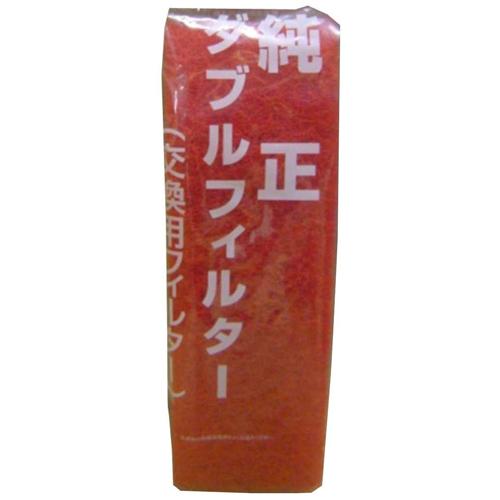 タカラ工業 純正ダブルフィルター 噴水R用 TW-611-3F タカラ工業 【代引き不可】