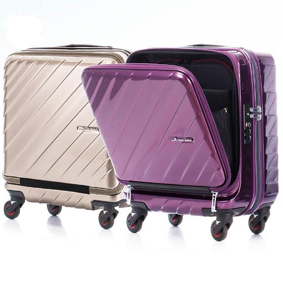 hideo design スーツケース 約25リットル マックスキャビン ウェーブ2 送料無料 TSAダイヤルロック 機内持込 コインロッカー対応