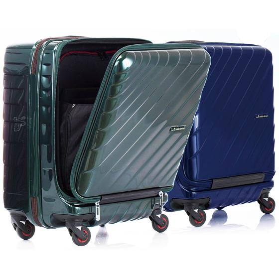 hideo design スーツケース 約42リットル マックスキャビン ウェーブ2 送料無料 TSAダイヤルロック 機内持込