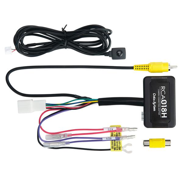 リアカメラ接続アダプター Data System(データシステム) RCA018H★
