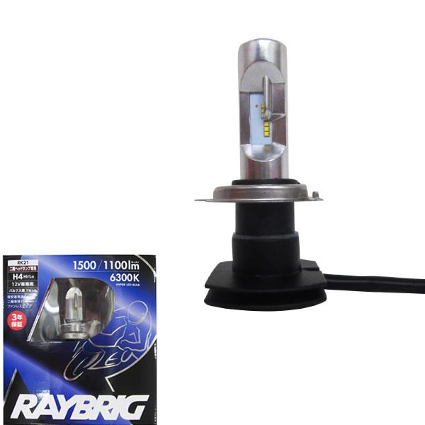 限定タイムセール LEDヘッドランプ 二輪車用 H4 6300K 1500 1100lm 12V 16 スタンレー電気 3年保証 16W RAYBRIG レイブリック 車検対応 RK21 完全送料無料