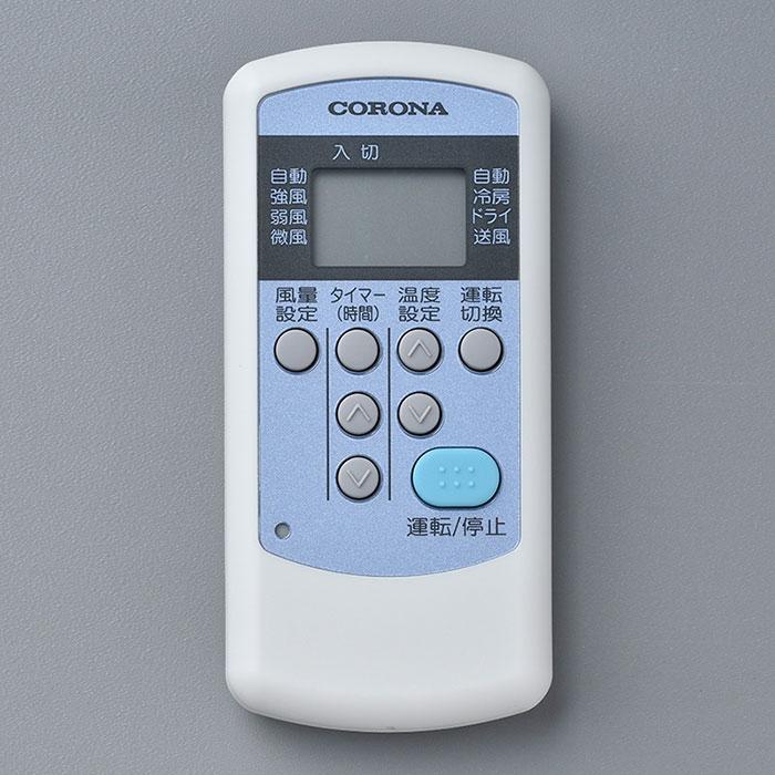 エアコン用ワイヤレスリモコン CW-R CORONA 信用 320103006 倉庫 コロナ