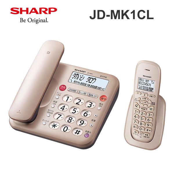 デジタルコードレス電話機 子機1台タイプ ゴールド系 JD-MK1CL ショッピング お得なキャンペーンを実施中 SHARP シャープ