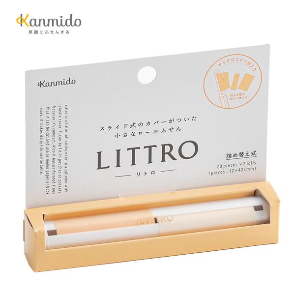 スライド式カバー付きロールふせん リトロ 驚きの価格が実現 COLOR ヌーディー Kanmido カンミ堂 世界の人気ブランド LT-2001