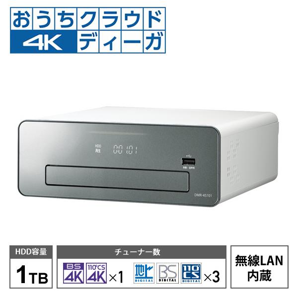 おうちクラウドDIGA ギフ_包装 ディーガ 流行 4Kチューナー内蔵モデル 1TB HDD搭載 パナソニック ブルーレイレコーダー DMR-4S101 1チューナー Panasonic