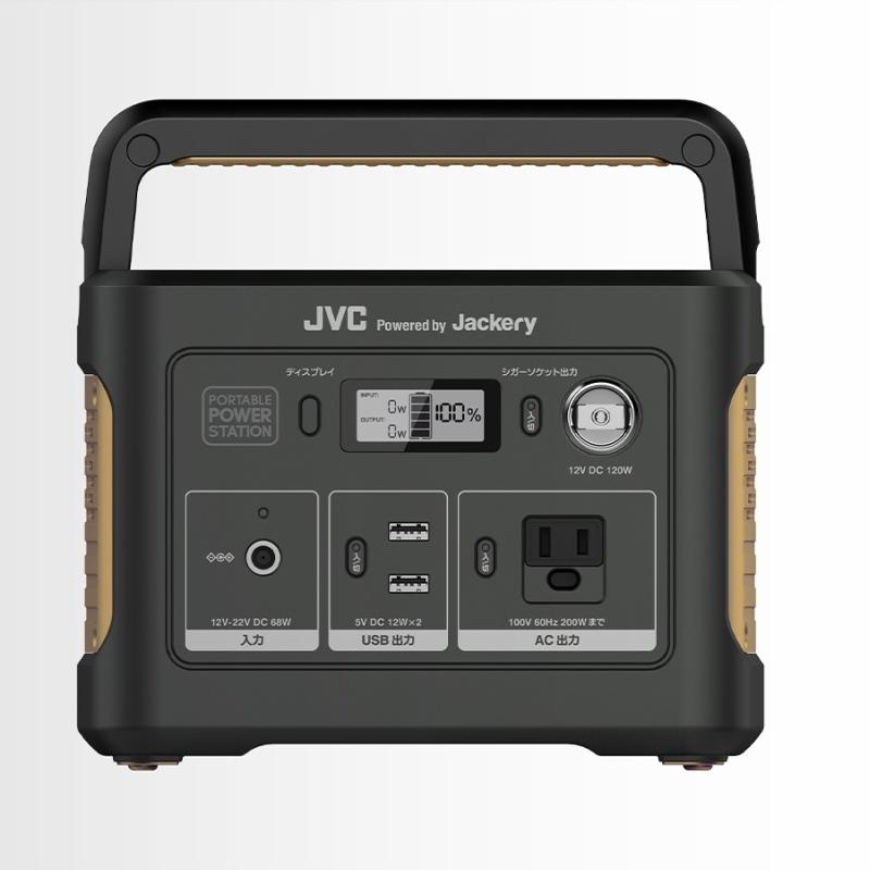 ポータブル電源 Jackery BN-RB37-C ポーダブルバッテリー リチウムイオン充電器 非常用電源 アウトドア キャンプ BN-RB37-CK レジャー JVC 待望 災害 結婚祝い 屋外 JVCケンウッド 停電 KENWOOD